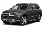 Photo 2021 Mercedes-Benz Mercedes-Benz GLS 450