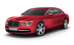 Photo 2017 Bentley Flying Spur