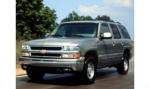 Photo 2000 Chevrolet Tahoe