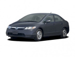 Photo 2006 Honda Civic Hybrid