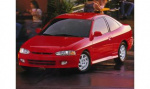 Photo 1999 Mitsubishi Mirage