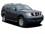 Photo 2005 Nissan Pathfinder