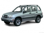 Photo 1999 Suzuki  Vitara