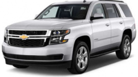 Photo 2016 Chevrolet Tahoe