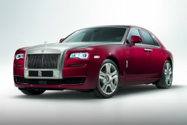 Photo 2020 Rolls-Royce Rolls-Royce Ghost