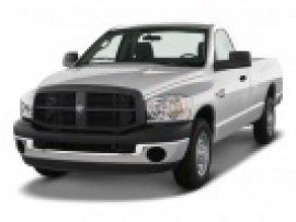 Photo 2008 Dodge Ram 2500