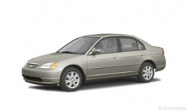 Photo 2003 Honda Civic